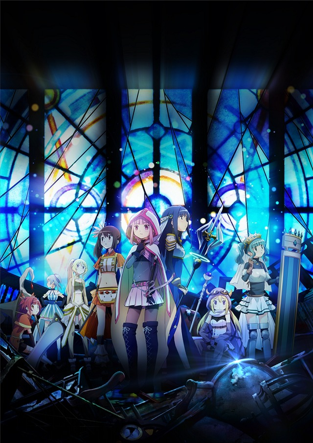 """Magia Record Puella Magi Madoka Magica Gaiden"" (C) Magica Quartet / Aniplex / Magia Record Anime Partners"