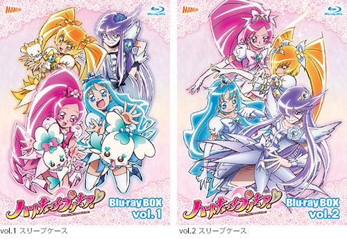 『ハートキャッチプリキュア!』Blu-ray BOX vol.1 43,780円 (税込)販売元:ポニーキャニオン(C)ABC・東映アニメーション