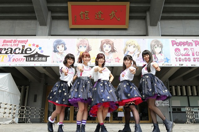 「Poppin'Party」