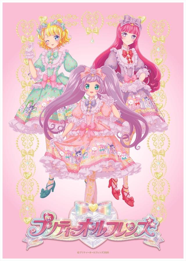 """""""Pretty All Friends"""" Sorami Smile"""
