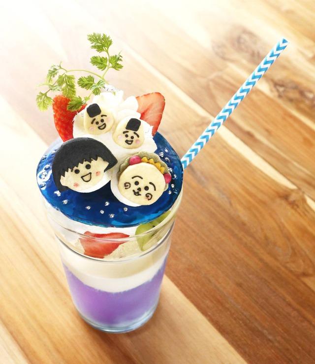 「Parfait drink おにぎり星人と星まつりの巻」1,700円(税抜)(C)さくらももこ(C)さくらプロダクション