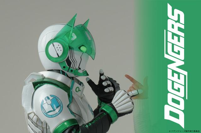 『ドゲンジャーズ』新ヒーロー(C)ドゲンジャーズ製作実行委員会