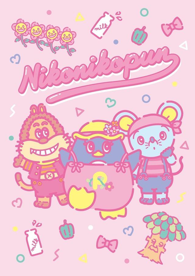 『にこにこ、ぷん』サンリオデザインプロデュース(C)スタジオじゃぴぽ/NPE