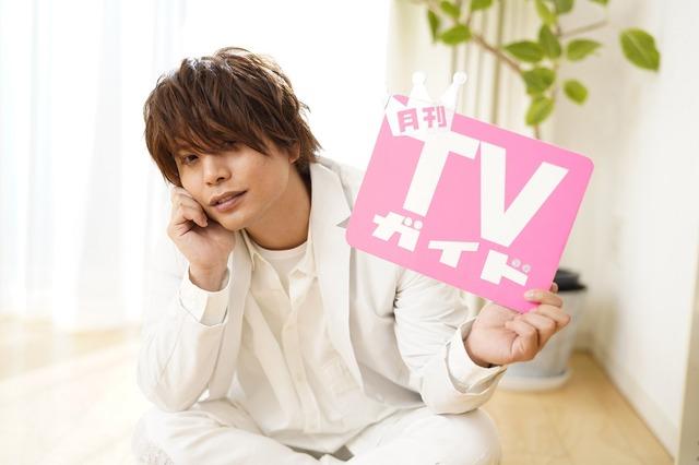「月刊TVガイド2020年4月号」に登場する声優・仲村宗悟