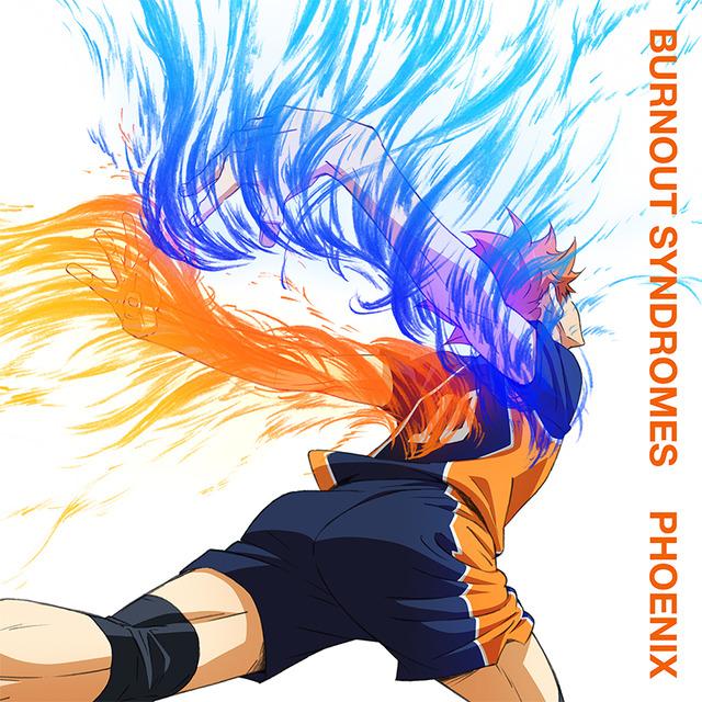 【2.12】BURNOUT SYNDROMES Sg「PHOENIX」ジャケット写真 初回生産限定アニメ盤