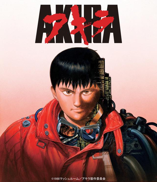 「AKIRA 4Kリマスターセット」告知用キービジュアル(C)1988マッシュルーム/アキラ製作委員会