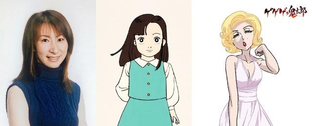 「『ゲゲゲの鬼太郎』色川京子、ユメコ、モンロー」(C)水木プロ・フジテレビ・東映アニメーション