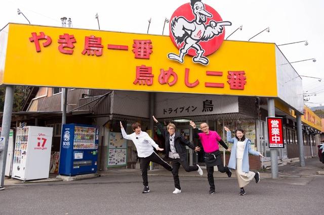 『ロンブー淳のゾンビランドサガ聖地巡礼ツアー』ドライブイン鳥 伊万里店(C)2020. TVQ Kyushu Broadcasting Co.,Ltd. All Rights Reserved.