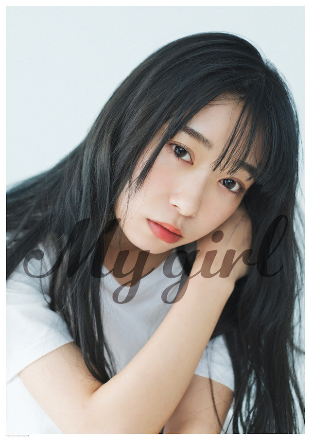 「My Girl vol.29」付録ポスター絵柄:小林愛香 Photo by Takahiro Otsuji(go relax E more)