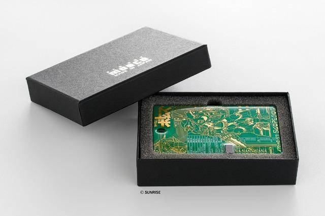 「FLASH スコープドッグ 基板アートICカードケース」価格    :11,000円(税別)(C)サンライズ