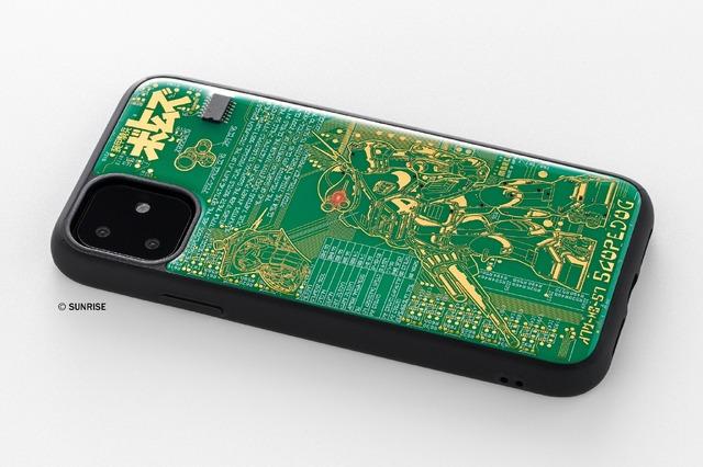 「FLASH スコープドッグ 基板アート iPhone 11ケース」価格    :16,000円(税別)(C)サンライズ