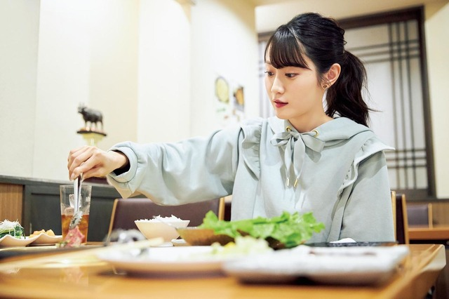 「My Girl vol.29」誌面内・掲載カット 1,500円(税別)Photo by Takanori Fujishiro