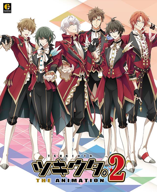 TV アニメ『ツキウタ。 THE ANIMATION 2』 (C) TSUKIANI.2