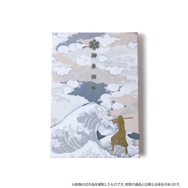 """""""Goshushi"""" Low 3,300 yen (tax included) (C) Eiichiro Oda / Shueisha, Fuji TV, Toei Animation"""