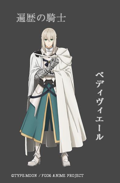 『劇場版 Fate/Grand Order -神聖円卓領域キャメロット-』キャラクター立ち絵(C)TYPE-MOON / FGO6 ANIME PROJECT