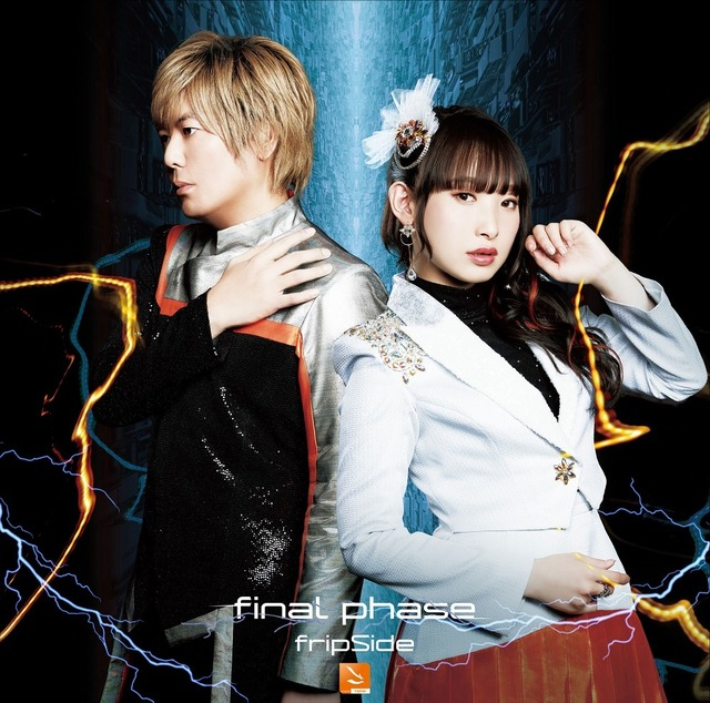 fripSide「final phase」