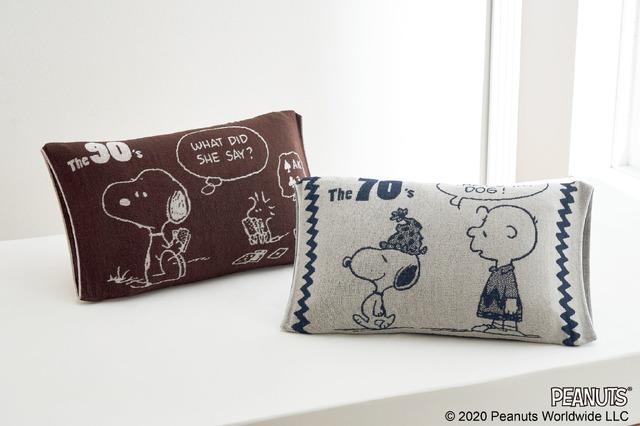 PEANUTS のびのびタオルピローケース(SP5400)1,800円(税抜)(C)2020 Peanuts