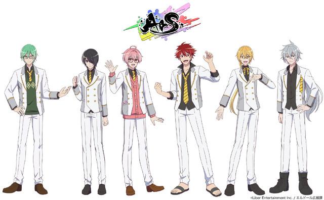 『アイ★チュウ』ArS(アルス)(C)Liber Entertainment Inc. / エルドール広報課
