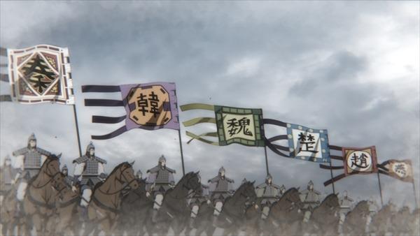 『キングダム』第1話先行カット(C)原泰久/集英社・キングダム製作委員会