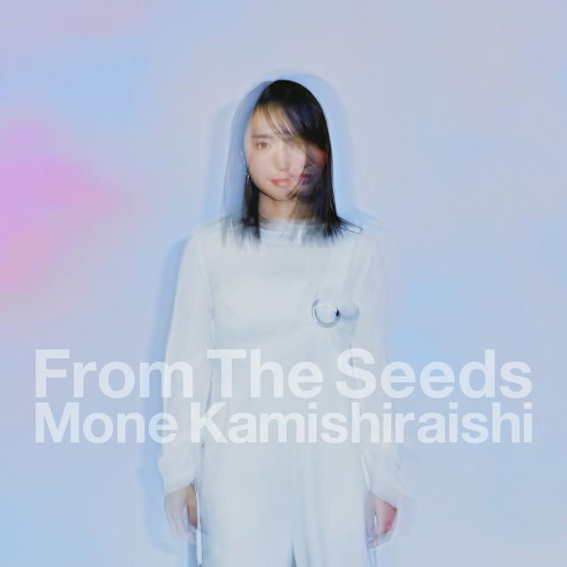 「From The Seeds」上白石萌音