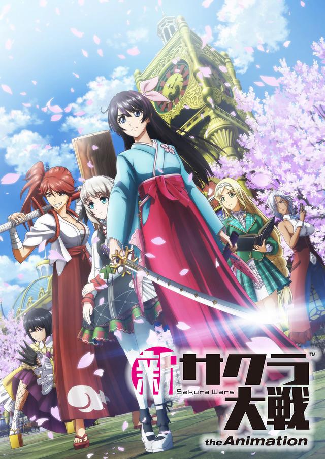 『新サクラ大戦 the Animation』キービジュアル(C)SEGA/SAKURA PROJECT