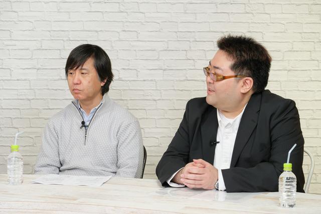 於地紘仁監督、天野幸大プロデューサー