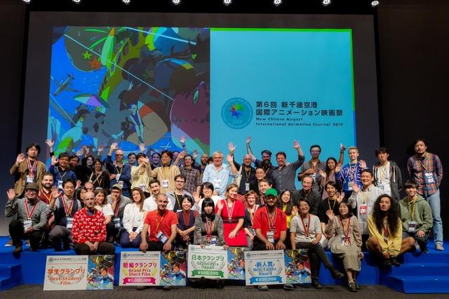 「新千歳空港国際アニメーション映画祭」2019年度、映画祭授賞式の様子