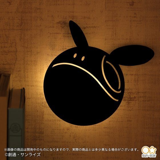 「機動戦士ガンダム デスクトップライト ハロ」3,520円(税込)(C)創通・サンライズ