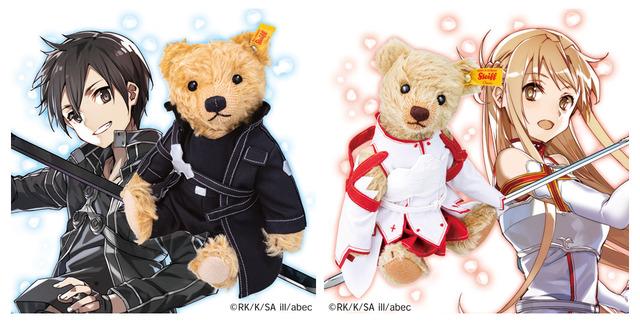 "kittli&阿斯娜变成了可爱的泰迪熊!""SAO""与玩偶品牌合作"