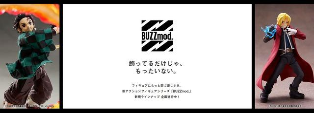 「BUZZmod.(バズモッド)」