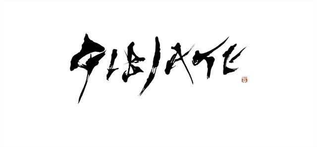 「ジビエト」ED曲是SUGIZO&大黑摩季!PV公开-小柚妹站