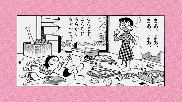 """《哆啦A梦》描绘大雄的妈妈和家人""""STAY HOME""""的母亲节特别视频公开"""