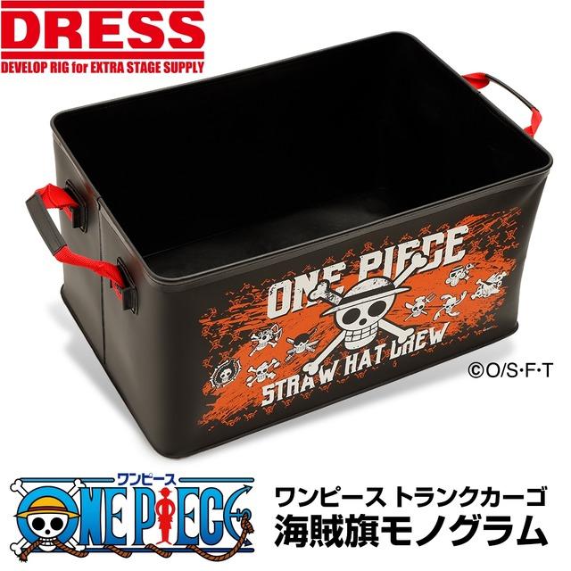「トランクカーゴ 海賊旗モノグラム」3,800円(税抜)