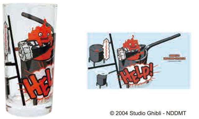「ハウルの動く城 ヴィンテージグラスコレクション ヘルプ!」1000円(税抜)