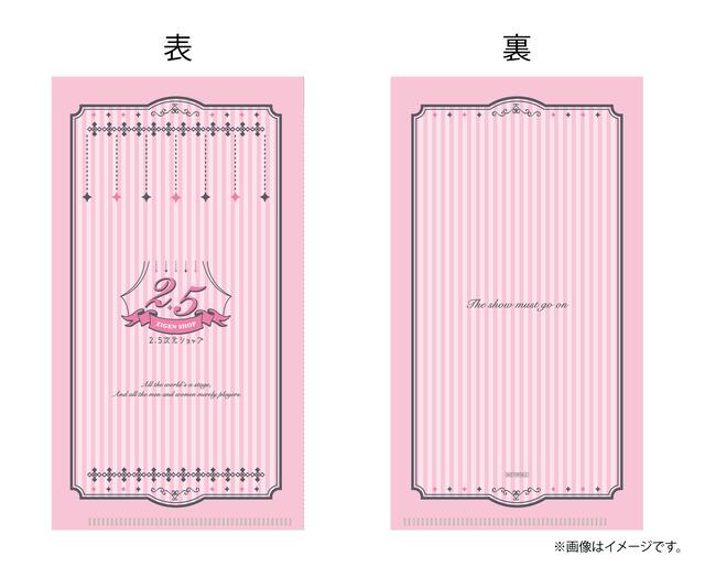 """""""刀舞""""、""""安卓""""、""""Pedust""""周边大集合!""""2.5次元商店""""在大阪开设期间限定店"""