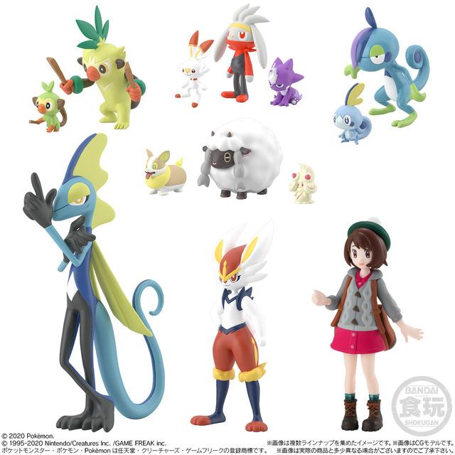「ポケモンスケールワールド ガラル地方」各550円(税込)(C)2020 Pokemon.(C)1995-2020 Nintendo/Creatures Inc. /GAME FREAK inc.