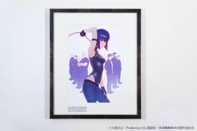 「攻殻機動隊 SAC_2045 共同パートナー企画」額装絵(C)士郎正宗・Production I.G/講談社・攻殻機動隊2045製作委員会 |(C)Shirow Masamune, Production I.G/KODANSHA/GITS2045