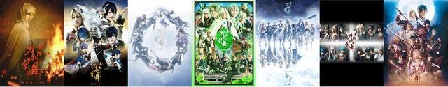 舞台『刀剣乱舞』シリーズ、無料配信(C) 舞台『刀剣乱舞』製作委員会(C)2015-2020 DMM GAMES/Nitroplus