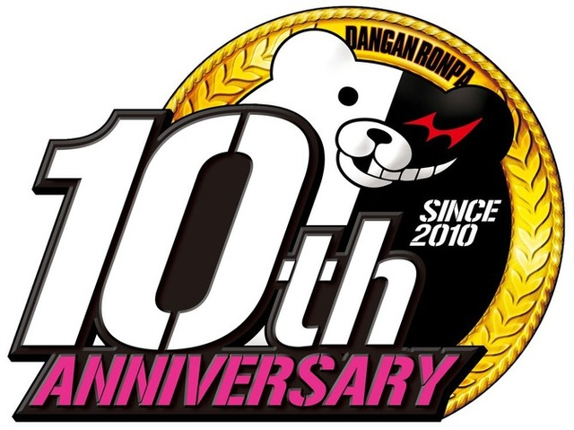 在《弹丸论破》10周年纪念现场直播中,系列第一部的手机版发布和《第五人格》合作等发表!