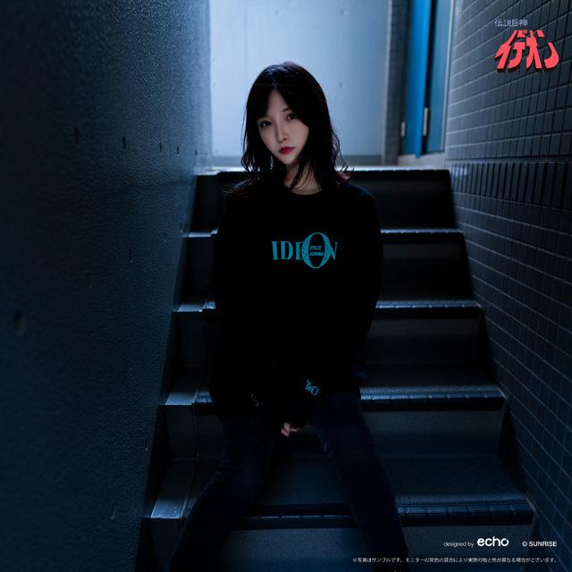 『伝説巨神イデオン』ロングスリーブTシャツ 7,000円(税別)(C)SUNRISE
