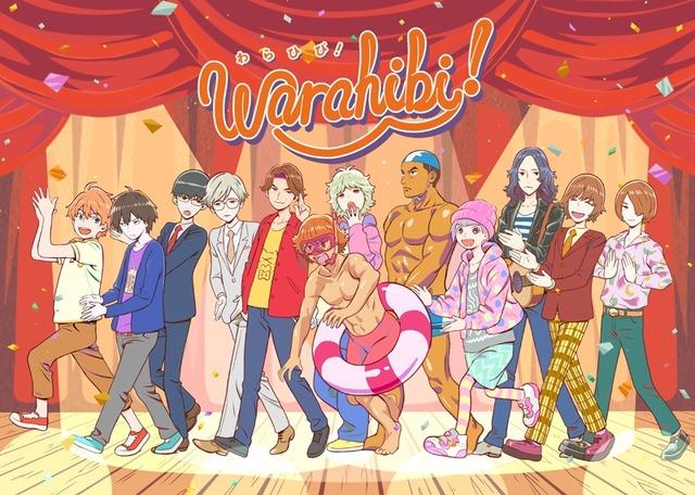 「Warahibi!(わらひび!)」ティザービジュアル(C)2019 SANRIO CO., LTD. 著作(株)サンリオ