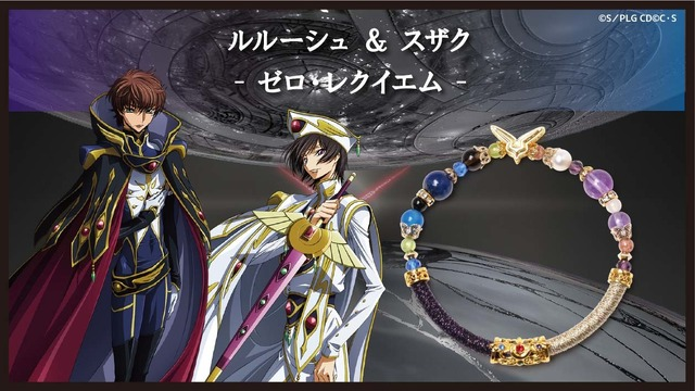 「ゼロ・レクイエム」モデル 6,800円(税抜)(C)SUNRISE/PROJECT L-GEASS Character Design c2006-2017 CLAMP・ST