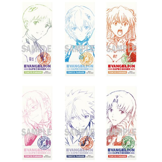 「EVANGELION CAFE&DINER」レプリカチケット(C)カラー