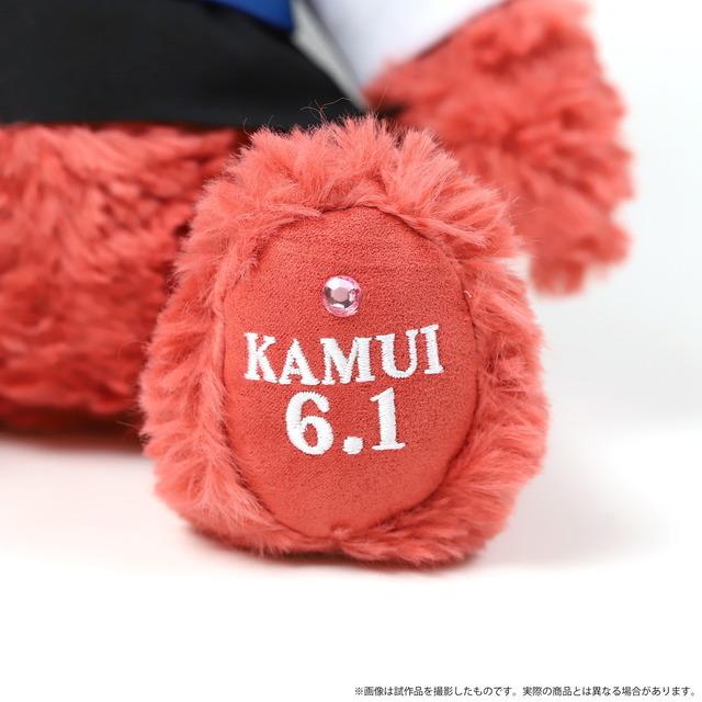 《银魂》神乐的哥哥神威生日纪念商品登场!服装和伞配套的泰迪熊很可爱♪-小柚妹站