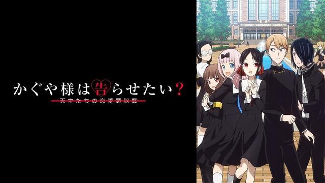 """动画《辉夜姬》第8话是""""快好可爱""""?在害羞的早坂爱中反响-小柚妹站"""