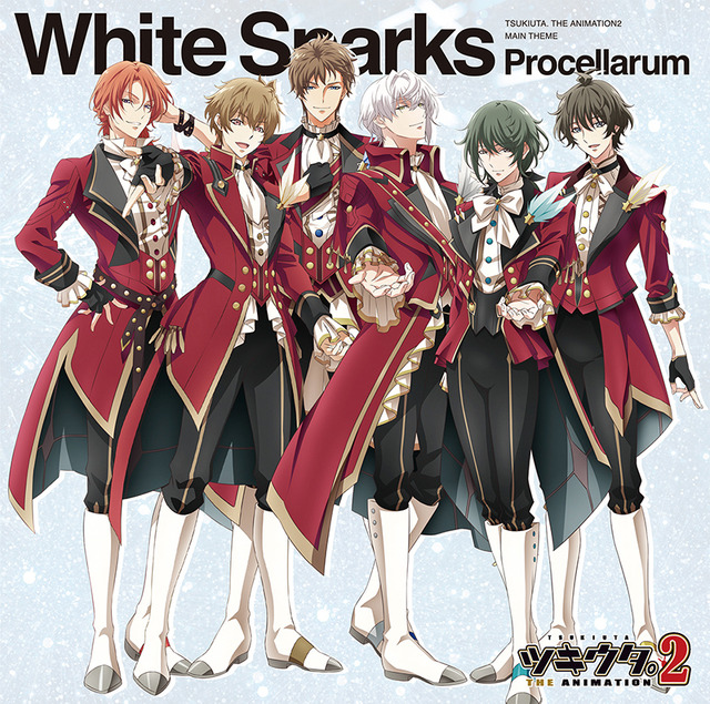 「White Sparks」/Procellarum ジャケット(C) TSUKIANI.2