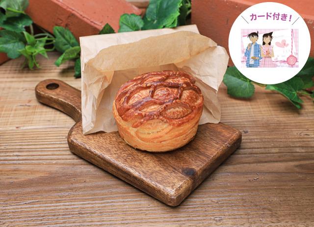 蘭のレモンパイ  -レモンパイ単品- 1,190円(税抜)