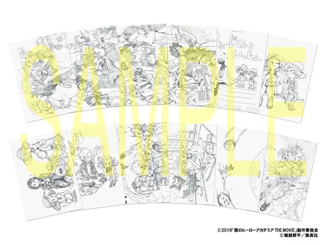 『僕のヒーローアカデミア THE MOVIE ヒーローズ:ライジング』ポストカード(C)堀越耕平/集英社