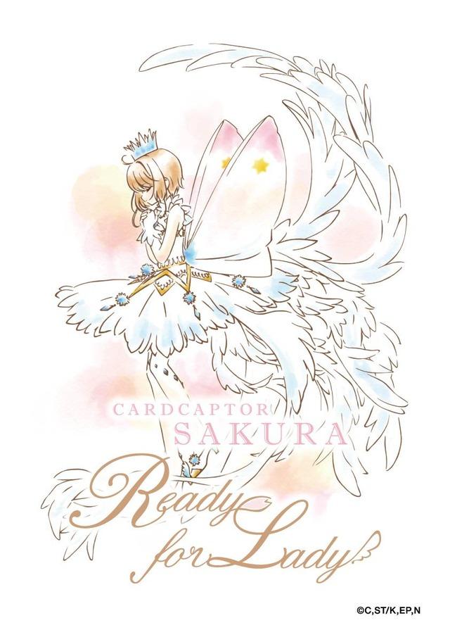 「カードキャプターさくら Ready for Lady」ビジュアル (C)CLAMP・ST/講談社・NEP・NHK