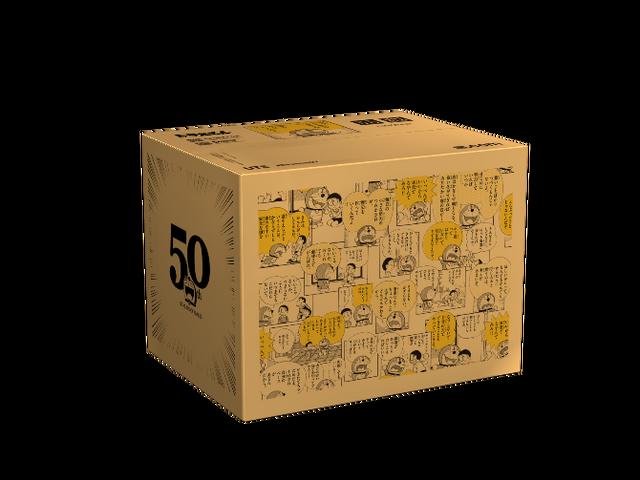 「ドラえもん UT」オリジナルボックス(C)Fujiko-Pro